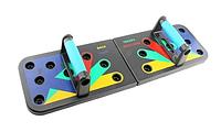 Доска для отжиманий | опоры для отжиманий | стойка для бодибилдинга Push Up Rack Board с упорами разным