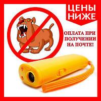 Ультразвуковой отпугиватель от собак AD-100! Хит продаж
