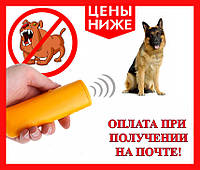 Ультразвуковой отпугиватель собак AD-100! Хит продаж