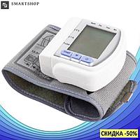 Тонометр автоматический CK-102S - цифровой тонометр на запястье, аппарат для измерения давления, автотонометр!