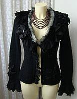 Кофта женская нарядная декор акрил бренд Derhy р.44 4921