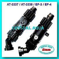 Кран к внешним фильтрам Atman ЕF-4