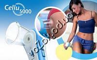 Вакуумный массажер Cellu Целлю 5000 - аналог популярного Cellules (Целлюлес)