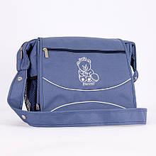Классическая сумка для коляски Baby Breeze 0350серо-голубая