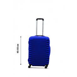 Чохол на валізу з дайвінгу S маленький електрик