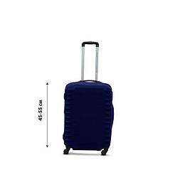 Чохол на валізу з дайвінгу S маленький синій