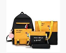 Рюкзак женский городской молодежный Комплект 192G