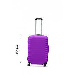 Чохол на валізу з дайвінгу S маленький бузковий