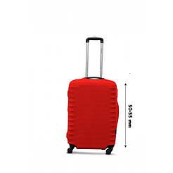 Чохол на валізу з дайвінгу S маленький теракота
