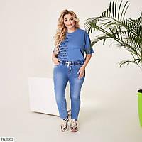 Джинсы женские удобные стильные стрейч джинс пояс на резинке большие размеры р-ры 48-54 арт. 1041/1055