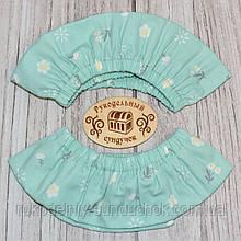 """Чохол-захист на раму ТМ """"Арабеска"""" шириною 40 см Квіти на тлі м'ятному"""