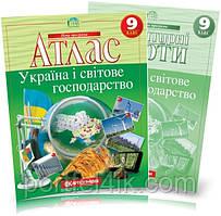 Атлас и контурна карта з географії 9клас Україна і світове господарство Картографія