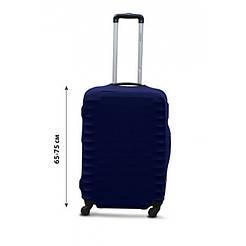 Чохол на валізу з дайвінгу L великий