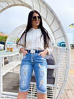 Джинсові бриджі жіночі літні облягаючі до коліна з поясом великі розміри р-ри 29-31 арт. ат0305