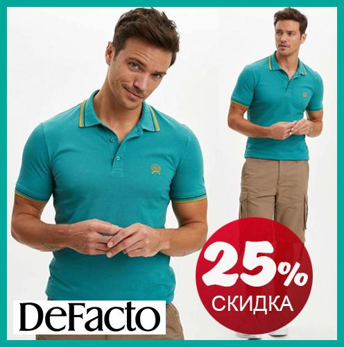 Мужское поло Defacto/Дефакто цвета морской волны