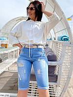 Джинсові бриджі жіночі літні до коліна з поясом великих розмірів р-ри 29-31 арт. ат0304