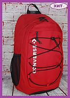 Рюкзак спортивный школьный городской Converse, Спортивные рюкзаки для мужчин, Мужской спортивный рюкзак
