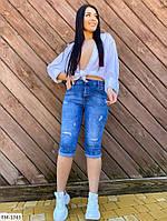 Джинсові бриджі жіночі літні через коліно стрейч джинс з підворотом великі розміри р-ри 29-32 арт. ат278