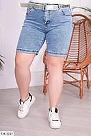 Джинсовые шорты женские летние до колена облегающие стрейчевые больших размеров батал 48-56 арт. 1041/1026