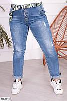 Джинсы женские стрейчевые удобные голубые больших размеров батал р-ры 50-58 арт. 1041/1054