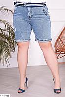 Джинсовые шорты женские стрейчевые облегающие на лето больших размеров батал р-ры 48-56 арт. 1041/1028