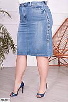 Джинсова спідниця жіноча пряма по коліно стрейч джинс зі стазами великі розміри батал 50-58 арт. 1041/1029