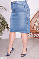 Джинсовая юбка женская прямая по колено стрейч джинс со стазами большие размеры батал 50-58 арт. 1041/1029