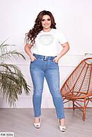 Джинси жіночі облягаючі зручні стрейчеві на резинці великі розміри батал 48-56 арт. 1041/1031
