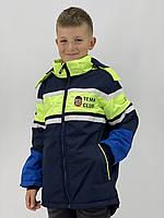 Осенняя курточка для подростка 9-15 лет. Венгрия - Grace