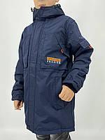 Курточка осенняя для подростка 8-9 лет. Венгрия - Grace