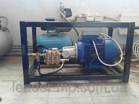Аппарат высокого давления ST 21/20 (Cтационар)