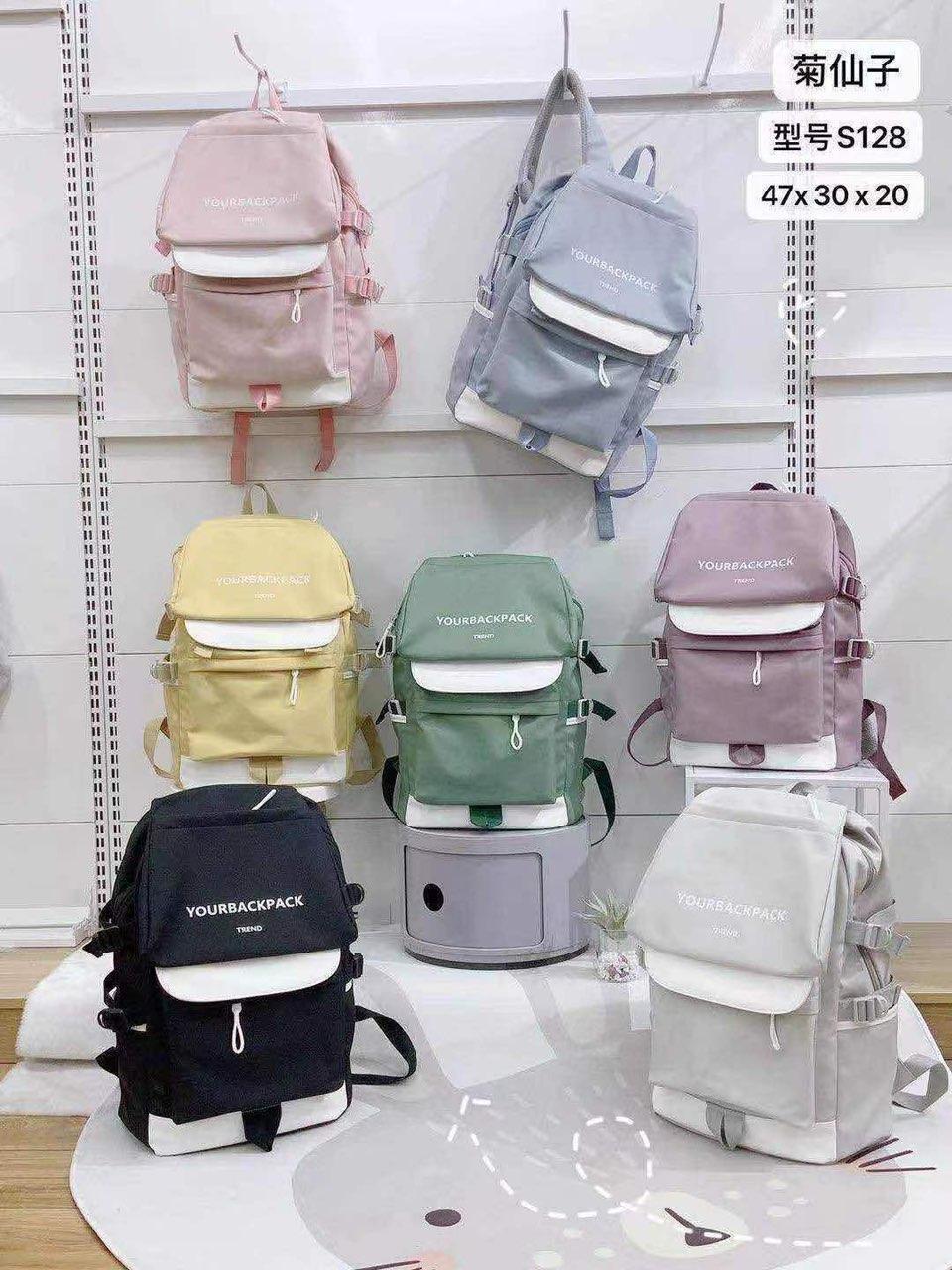 Рюкзак городской стильный тканевый в разных цветах 47*30 см Mark