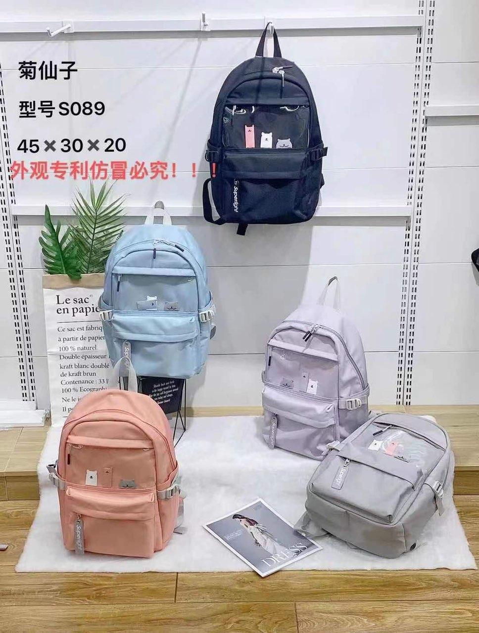 Рюкзак міський стильний тканинний в різних кольорах 45*30 см Mark