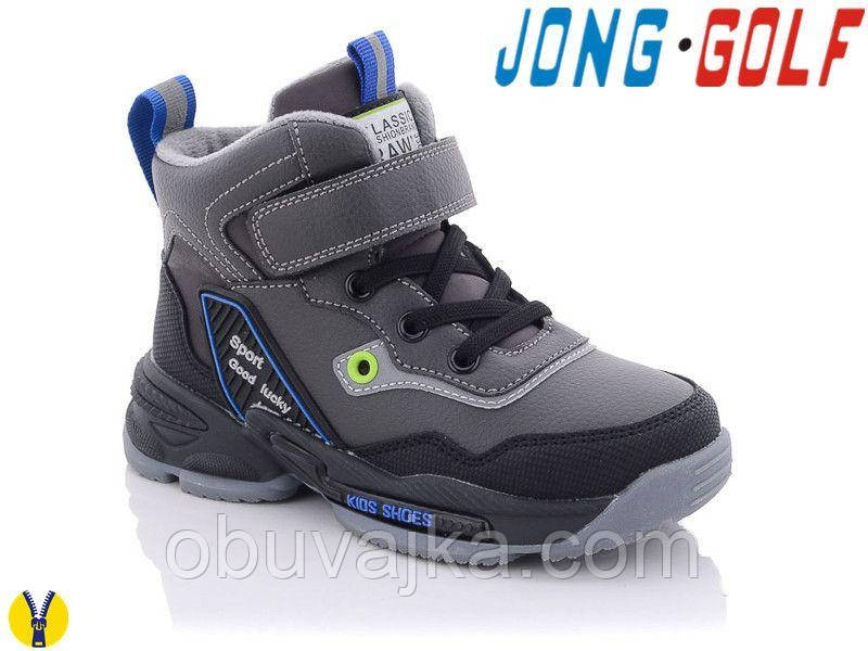 Ботинки для мальчиков от Jong Golf Демисезонная обувь 2021 (22-27)