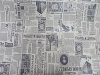 Бумага флористическая Газета Times белая