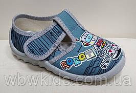 Тапочки Waldi Рома синій, робот для хлопчика
