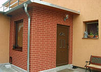 Гибкий камень для отделочных работ.Самая низкая цена в Украине и Луганске.