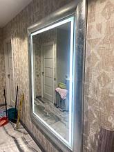 Зеркало в  раме с подсветкой Marano 700*1000мм