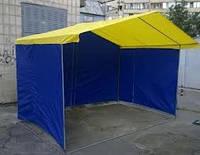 Торговая палатка 1,5x1,5м