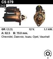 Стартер Opel Astra F G Vectra A B Omega B / Chevrolet / Daewoo 1.8 2.0 2.2 16V /1.1кВт,9z/ CS879