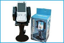 Універсальний автомобільний тримач для телефону MOD-1006