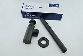 Сифон для раковины латунный Frap F82-7 черный