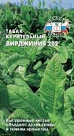 Табак курительный Вирджиния 202  0,01 г