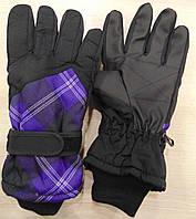 Темно-синие зимние перчатки для альпинизма и туризма.