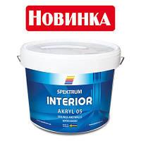 Краска акриловая для стен и потолка Spektrum Interior 05