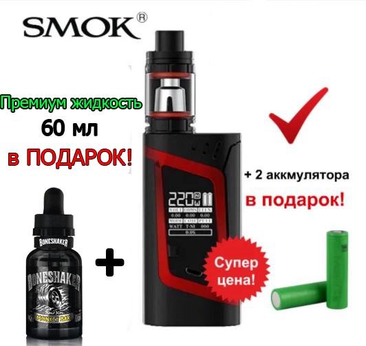 Вейп smok alien 220w. Електронна сигарета алиен. Боксмод smok alien 220w. Чужий alien