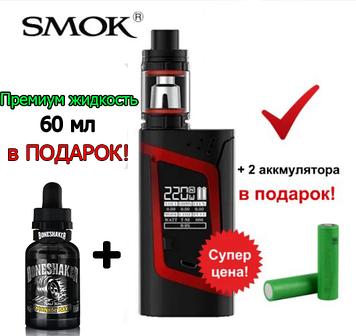 Вейп smok alien 220w. Электронная сигарета алиен. Боксмод smok alien 220w. Чужой alien