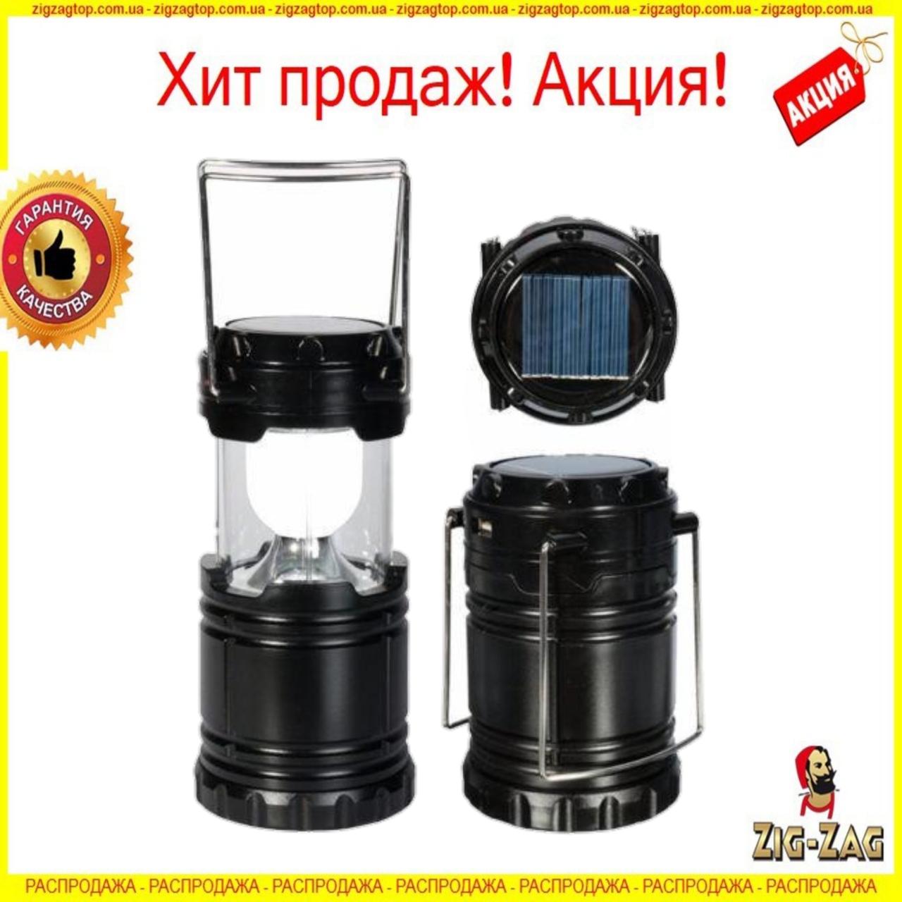 Складной кемпинговый фонарик с Power Bank светодиодный солнечной панелью G85 LED Аккумуляторный 100% КАЧЕСТВО!