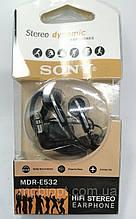 Навушники вакуумні у блістері E-532