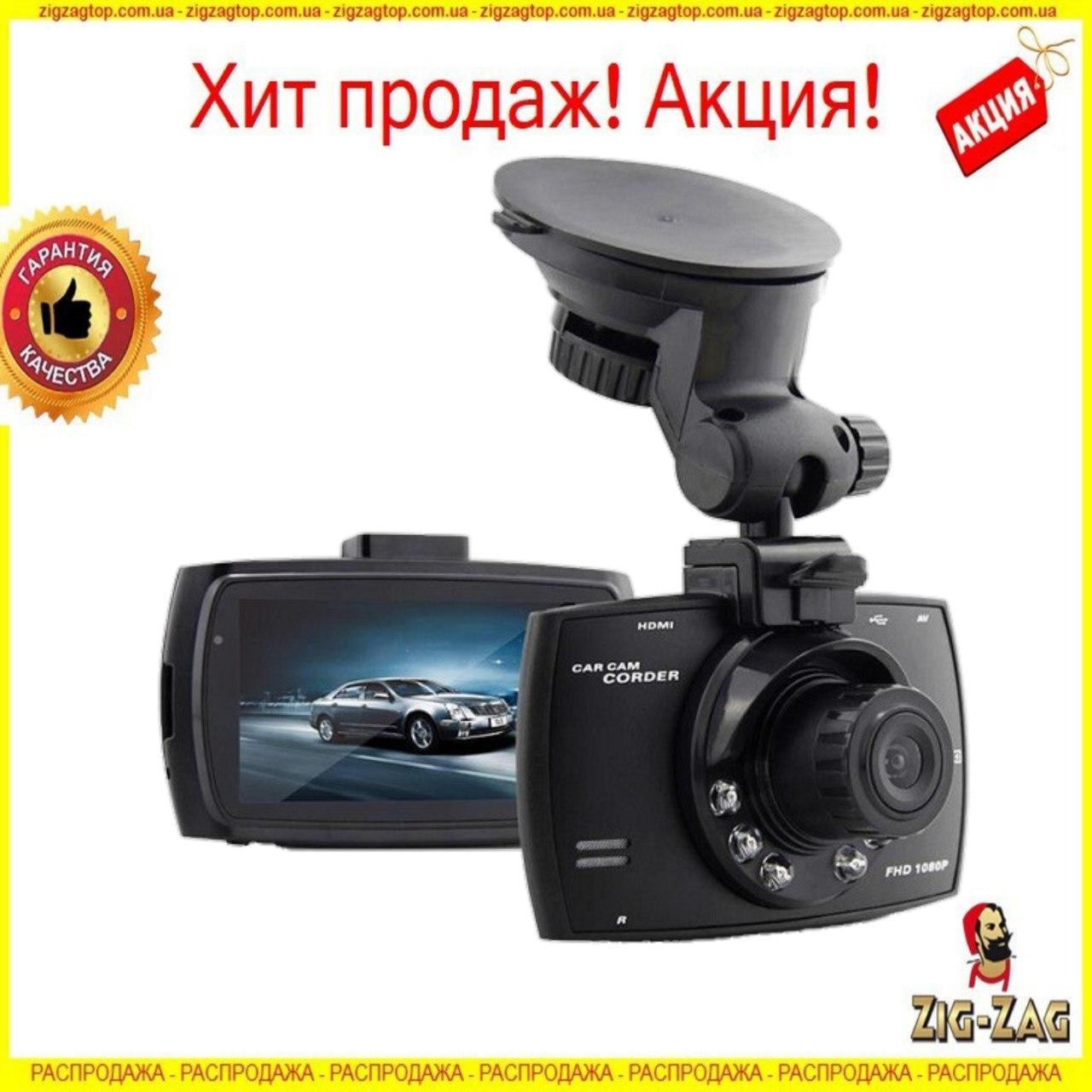 Відеореєстратор BlackBOX DVR G30 якість 1080 Відеореєстратор Full HD в Авто Реєстратор машину В Салон ТОП